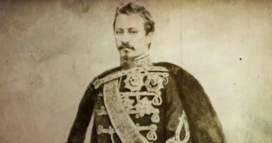 Alexandru Ioan Cuza Unirea
